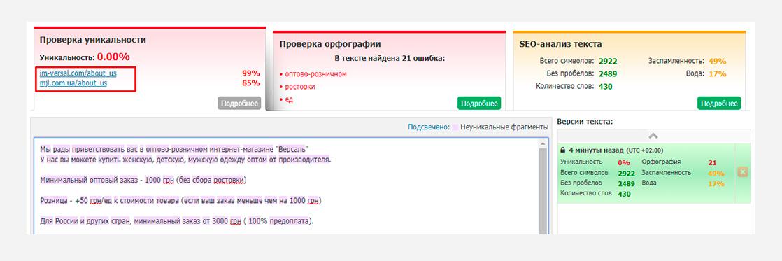 af6 Что такое аффилиаты и как они влияют на продвижение сайта