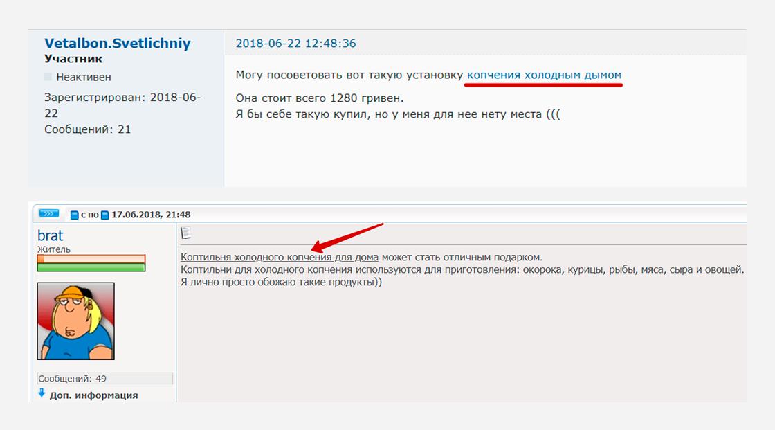 kop_6 Кейс по продвижению в TOP 10 сайта koptim.com.ua