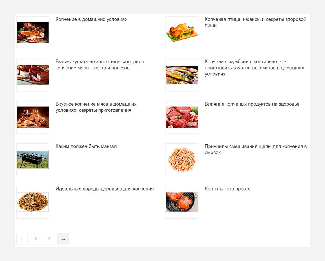 kop_7 Кейс з просування в TOP 10 сайту koptim.com.ua