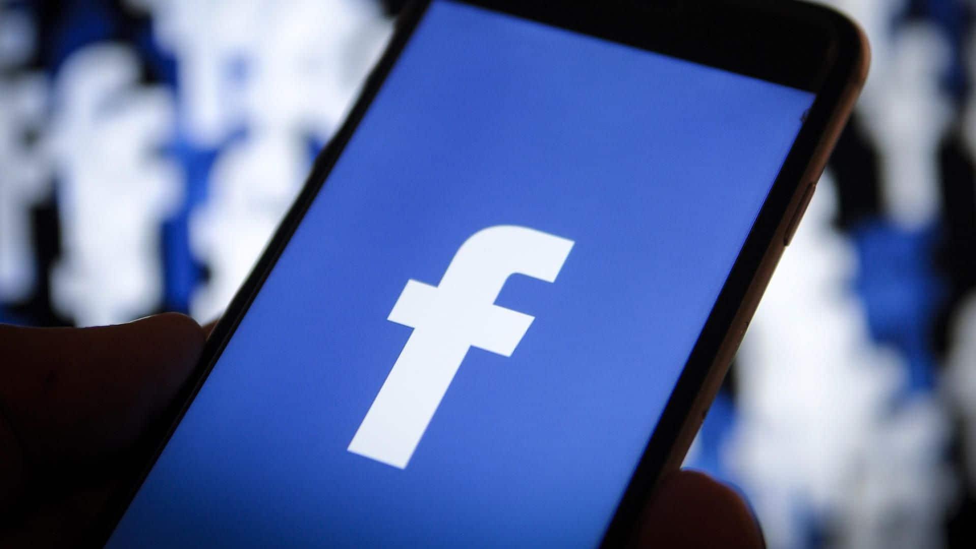 Продвижение интернет-магазина в Facebook
