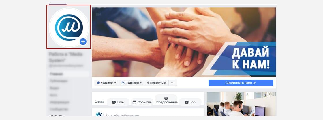 fb5 Продвижение интернет-магазина в Facebook