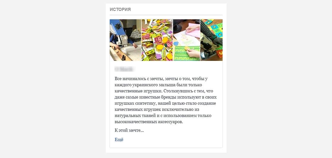 fb7 Продвижение интернет-магазина в Facebook