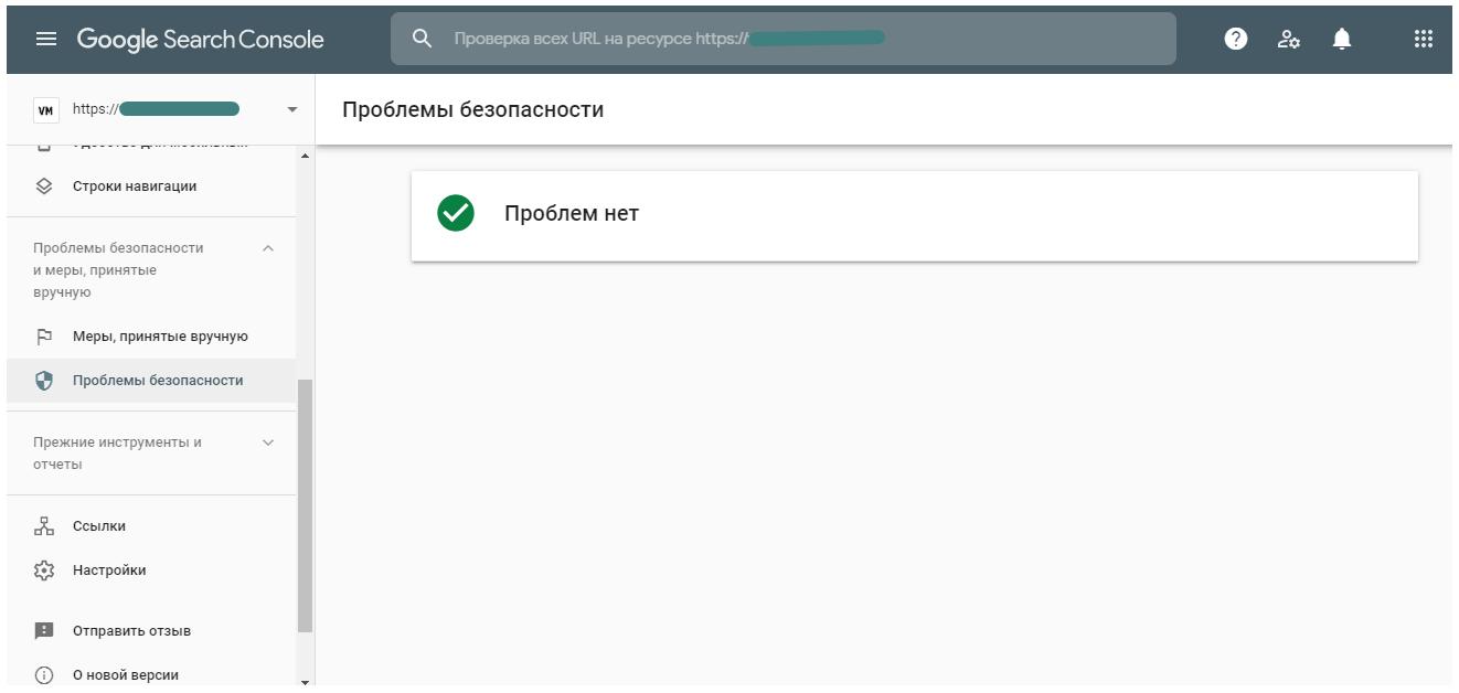 vir3 Как проверить сайт на наличие вирусов и вредоносного кода
