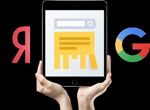 ecm1 Контекстная реклама для e-commerce: особенности ведения и распространенные ошибки