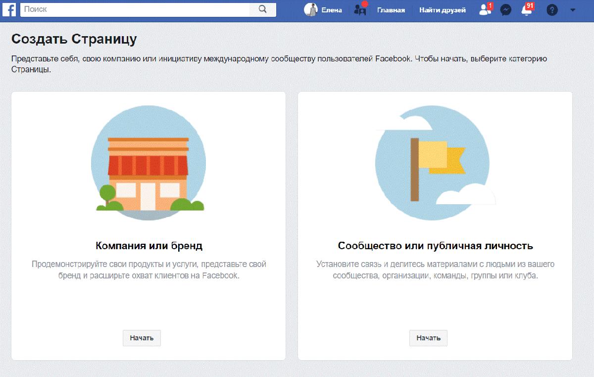 bmf6 Создание и настройка бизнес-менеджер Facebook