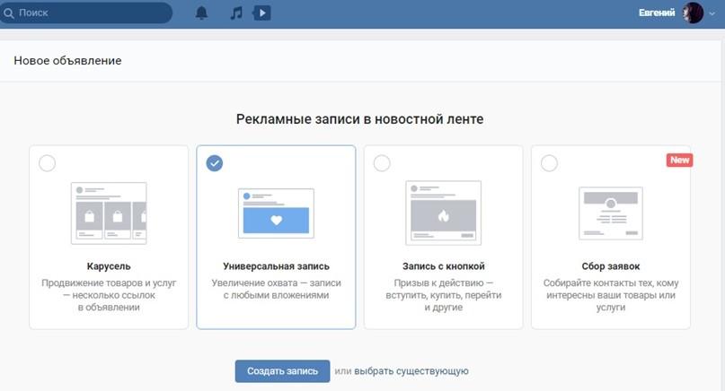 vk1 Предоставление доступа к рекламному кабинету VK