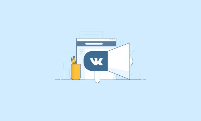 VK ads cabinet