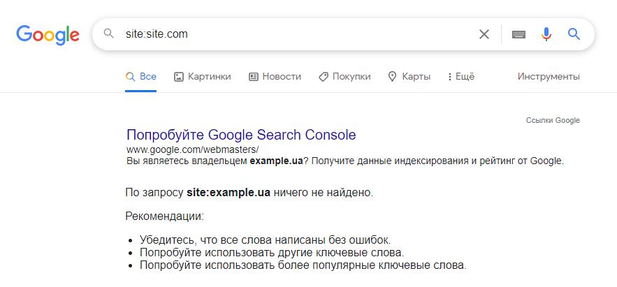 bnd1 Перевірка сайту на бан в пошукових системах