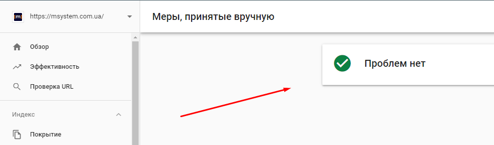 bnd2 Перевірка сайту на бан в пошукових системах